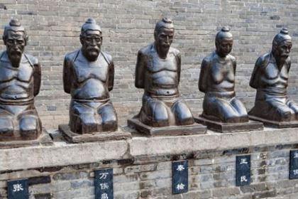 岳飞目前一共有五个跪像 除了秦桧夫妇外还有三个人是谁
