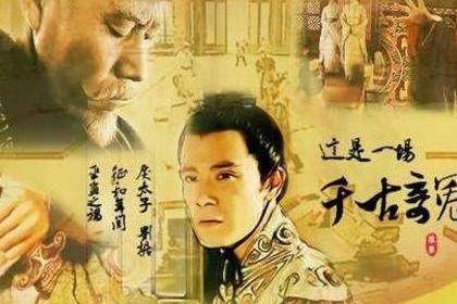 汉武帝为何杀太子 他的儿子最后怎么样了