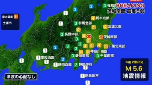 日本地震-kk历史网