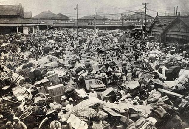 1923日本地震-kk历史网