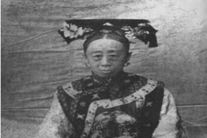 荣寿公主为什么会让慈禧那么怕她?她是什么身份