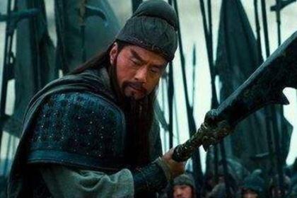 刘备为什仫不给关羽封侯?他是什么想法