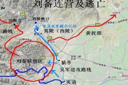孙权在夷陵之战中获胜了 孙权为什么还要主动和刘备和谈