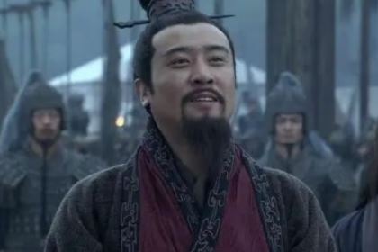 魏延一心忠于蜀汉,最后为什么会被夷三族?