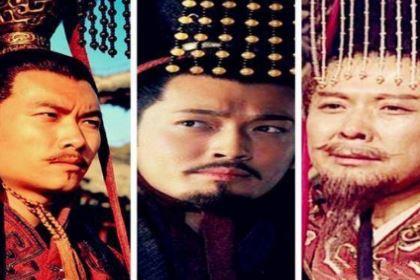 古代称帝都要找一个冠冕堂皇的理由 曹刘孙三人都是什么情况下称帝的