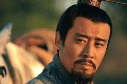 麋氏在刘备事成之后是什么地位?远还在诸葛亮之上