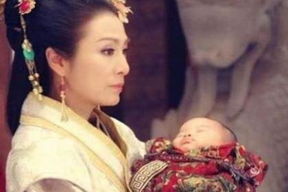 古代妃子生下孩子之后 妃子们为什么自己去照顾喂养孩子