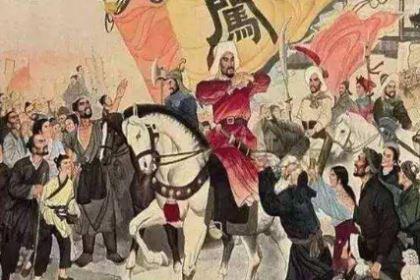李自成推翻明朝统治 李自成最后为什么没有统一天下