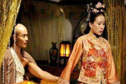 清朝后3任皇帝没有后代,为什仫王爷却子女成群?