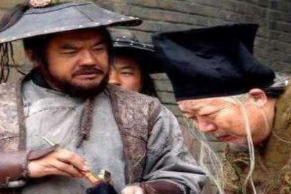 刘宗敏在北京城中胡作非为 李自成进京后有没有阻止过刘宗敏