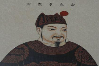 """历史上""""孝宣中兴""""的缔造者:揭秘刘询的苦难童年"""