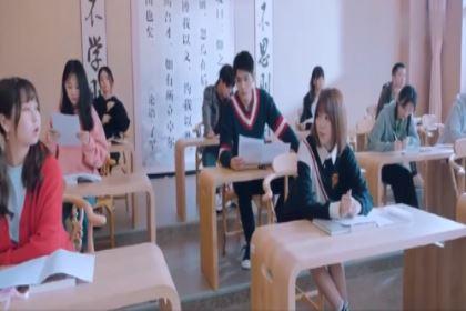 《致我们甜甜的小美满》龚俊与刘人语是最后在一起了吗?