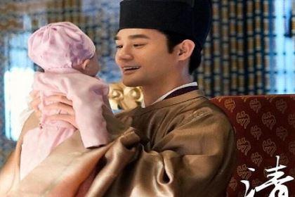 《清平乐》宋仁宗的长女叫什么名字 长女的结局是什么