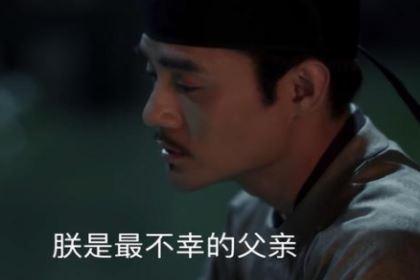 《清平乐》饰演李玮的人是谁 李玮有没有和赵徽柔和离