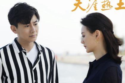 《天涯热土》王聪的评价怎么样?尽显演技与好人缘