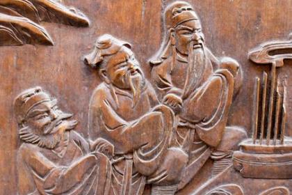 关羽还活着刘备就不敢称帝吗 这种说法正确吗
