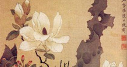 """明世宗朱厚熜简介:史书为何评价朱厚熜为明朝""""中兴之主""""?"""