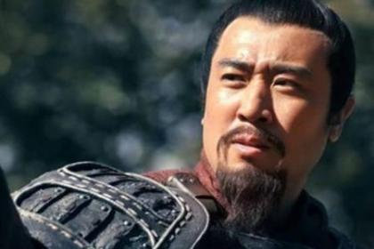 刘备如果夺得天下的话 刘备第一个杀的人是谁