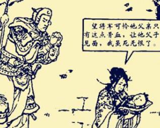 正史上的赵云是何实力?和演义中一样无敌吗?